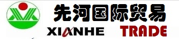 淄博先河亚搏体育手机客户端贸易有限公司