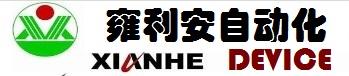 淄博雍利安自动化设备有限公司