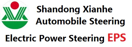 Shandong Xianhe Automobile Steering Co.,Ltd