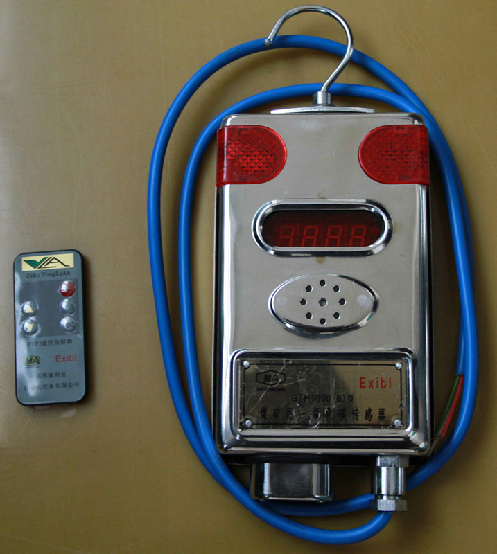 GYH25矿用氧气传感器