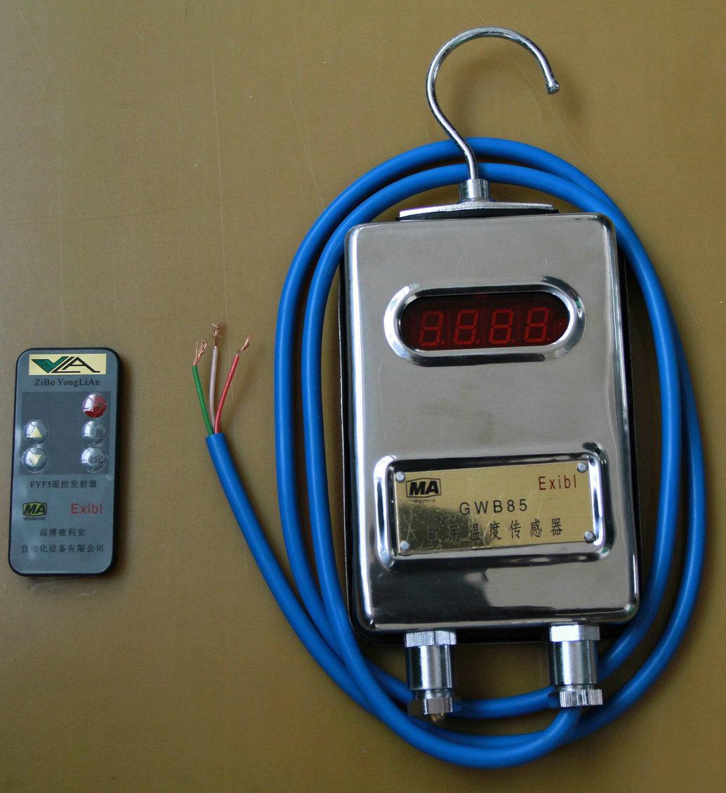 GWB85矿用温度传感器