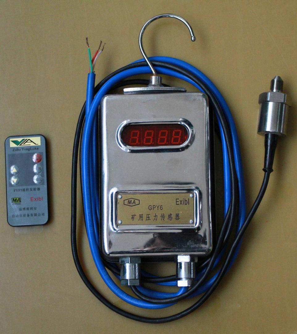GPY6矿用压力传感器