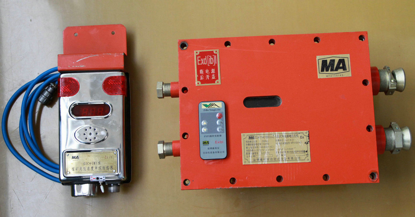 DJ4/1140(660)J机载式甲烷断电仪