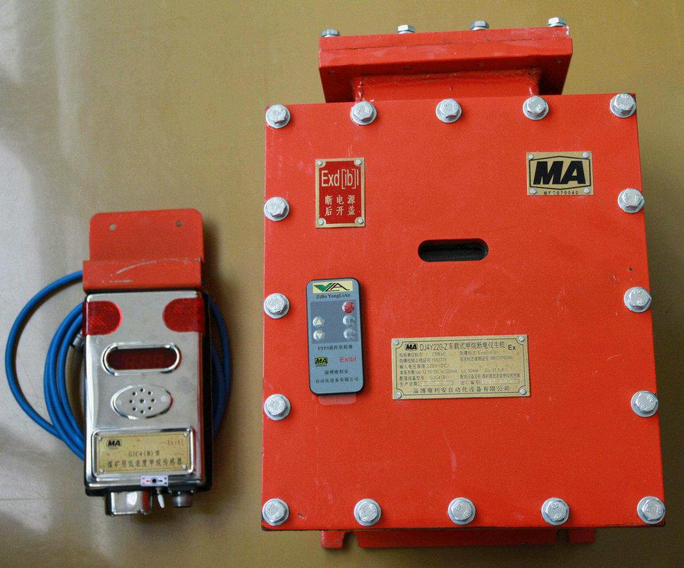DJ4Y220车载式甲烷断电仪